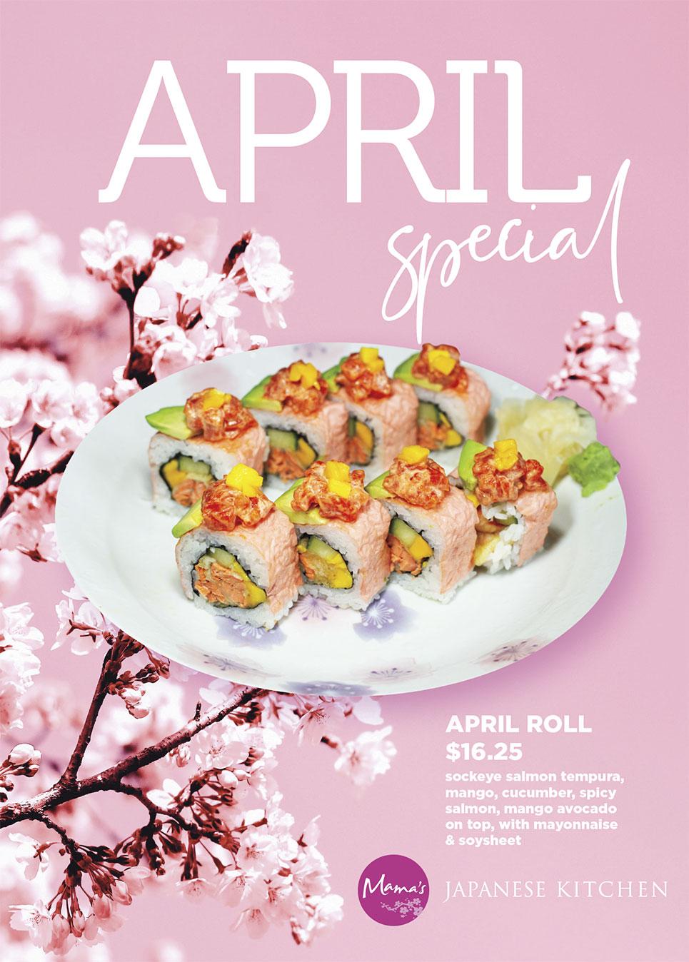 2021-April-Special